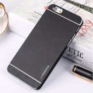 husa-armura-slim-iphone-7-negru~527